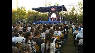 """Особая смена """"25 кадр"""" собрала в Новокуйбышевске порядка 400 одарённых детей региона"""