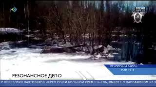 В трагедии с ГАЗ-71 виноват водитель
