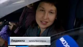 Схема движения в районе улицы Копылова в очередной раз изменилась