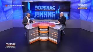 «Горячая линия» с депутатом ГосДумы Николаем Николаевым