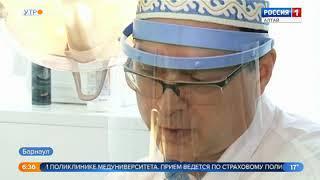 В Барнауле дети могут пройти бесплатное обследование у ортодонтов