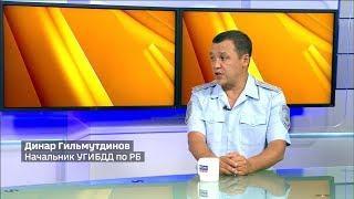 Динар Гильмутдинов: «В Башкирии установят 840 новых камер видеофиксации нарушений ПДД»