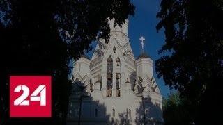 Облюбование Москвы. Коломенское. Часть первая - Россия 24
