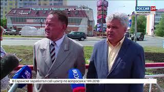 В Саранске открыли благоустроенный переход через железную дорогу