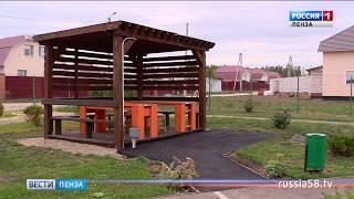 Пензенская область получит на благоустройство свыше 420 млн. рублей