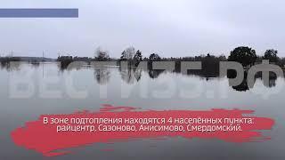 В Чагоде ухудшается паводковая ситуация