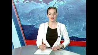 Вести Адыгея - 17.07.2018