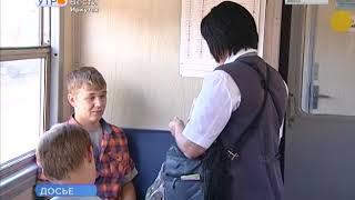 Студентам и учащимся Иркутской области продлили льготы на проезд в пригородных поездах до конца 2019
