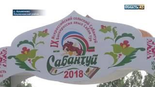 Курганская область увеличит экспорт продукции в Татарстан