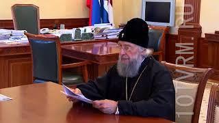 Владимир Волков встретился с владыкой Зиновием.