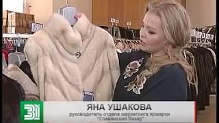 Пора готовиться к весне. Где купить модное пальто со скидкой?