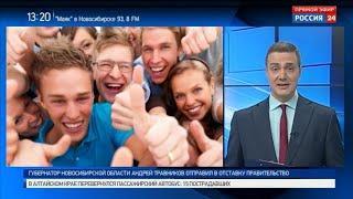 70% россиян назвали себя счастливыми