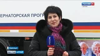 Барнаульцы сделали прививки от гриппа в мобильном пункте вакцинации