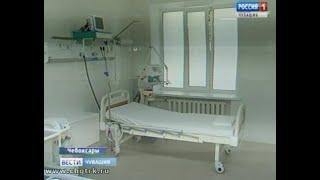 В Республиканской клинической больнице после ремонта открылось реанимационное отделение