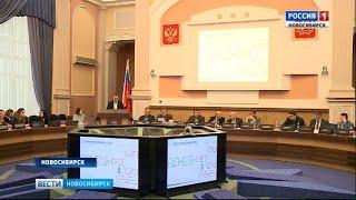 Депутаты обсудили Программу комплексного развития транспортной инфраструктуры Новосибирска