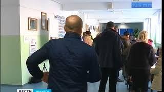 Депутат Государственной Думы Михаил Щапов голосовал на малой родине — в Иркутске