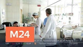 """""""Москва сегодня"""": лечение в столичных больницах стало инновационным - Москва 24"""