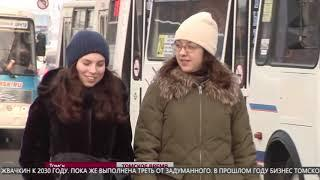 Выпуск новостей 12.11.2018