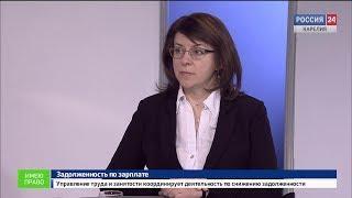 """""""Имею право"""". 20.02.2018"""