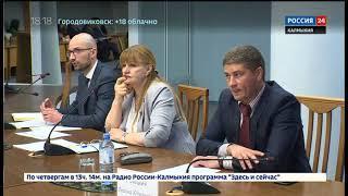 В министерстве энергетики обсудили условия снижения энергозатрат