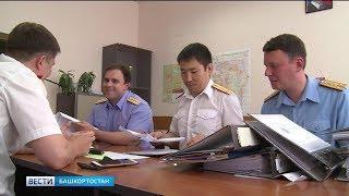 Башкирские сыщики отмечают свой профессиональный праздник