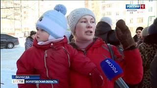 Вести - Вологодская область ЭФИР 05.03.2018 11:40