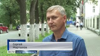 В Вологде пытаются решить проблему пробок на дорогах