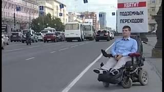 Челябинец вышел с транспарантом на главную площадь города