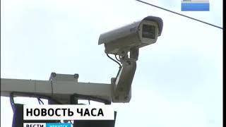 В Иркутске установили ещё 77 видеокамер