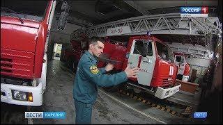 Пожарные со всей России и из-за рубежа приедут в Петрозаводск
