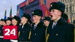 На Красной площади реконструировали парад 1941 года - Россия 24