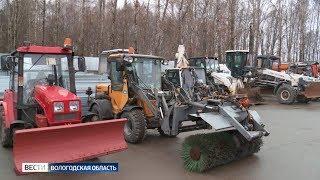 В Вологде прошёл смотр снегоуборочной техники