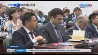 Кузбасские депутаты утвердили повышение заработной платы бюджетникам