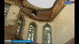 Исторические здания отдали на содержание бизнесу