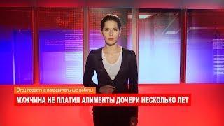 Ноябрьск. Происшествия от 08.11.2018 с Наталией Кузнецовой