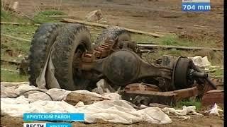 Свалку вместо коров развёл арендатор земли в Иркутском районе