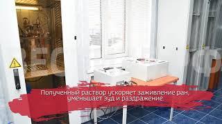 В Вологде начали производить нанокосметику