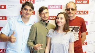 "Радио ""Маяк"" Улан-Удэ | «КОФЕ ТАЙМ» | ТО ""Чёт-Нечёт"" (г. Иркутск)"