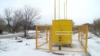 В Волгограде газифицируют поселок Татьянка-3