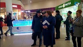 В торговых центрах Великого Новгорода начались учения и масштабные проверки