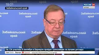 Сергей Степашин заявил о новой программе переселения из ветхого и аварийного жилья
