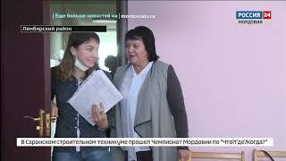 Депутат Госдумы Василий Пискарев с рабочей поездкой посетил Лямбирский район