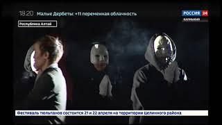 Национальный театр гастролирует в Горно-Алтайске