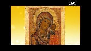 Слово Митрополита:  о праздновании Казанской иконы Божией Матери