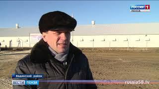 В Пензенской области построят завод по глубокой переработке мяса индейки