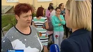 Степашин и Дитрих Репортаж