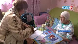 В Усть-Майском районе на выборах проголосовали два долгожителя