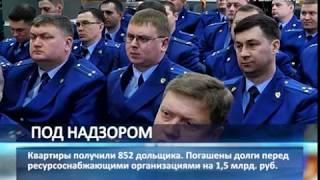 Прокуратура Самарской области подвела итоги работы в 2017 году