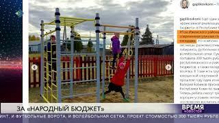 В Ижемском районе стало больше спорта