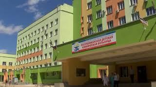 Спикер парламента поздравил пациентов РДКБ